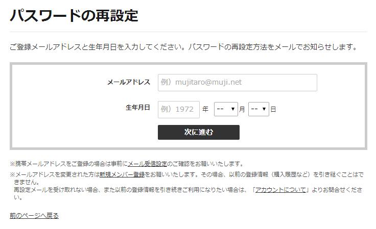 160726_connect_2.jpg