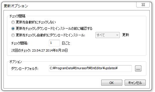 f:id:Kango:20140820085806p:image