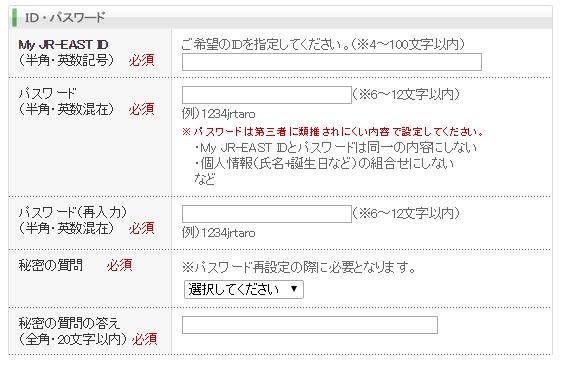 f:id:Kango:20140917234517p:image