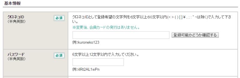 f:id:Kango:20140927234858p:image:w640