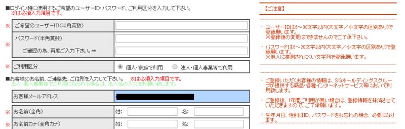 f:id:Kango:20141001002747p:image:w640