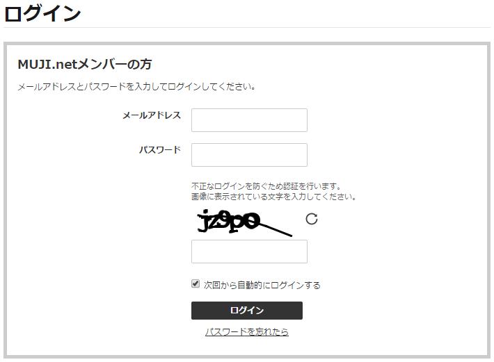 f:id:Kango:20141013161046p:image:w450