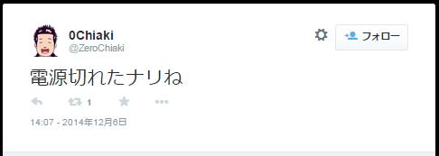 f:id:Kango:20141206182912p:image:w350