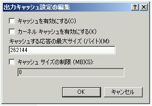 f:id:Kango:20150416012220p:image