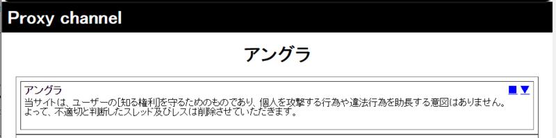 f:id:Kango:20151105003934p:image:w360