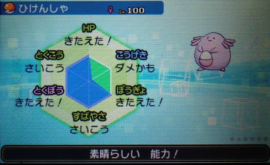 f:id:KaniKeiji:20180908101844j:plain