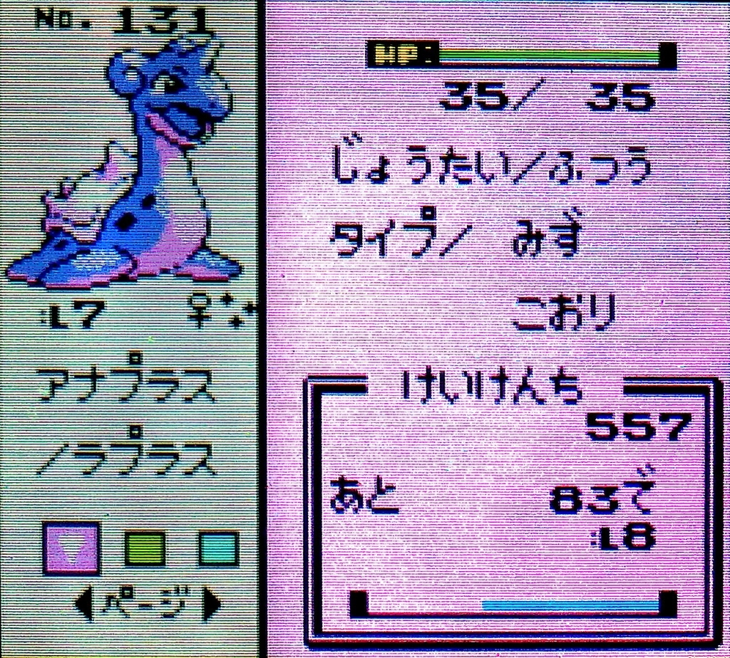 f:id:KaniKeiji:20181013215630j:plain