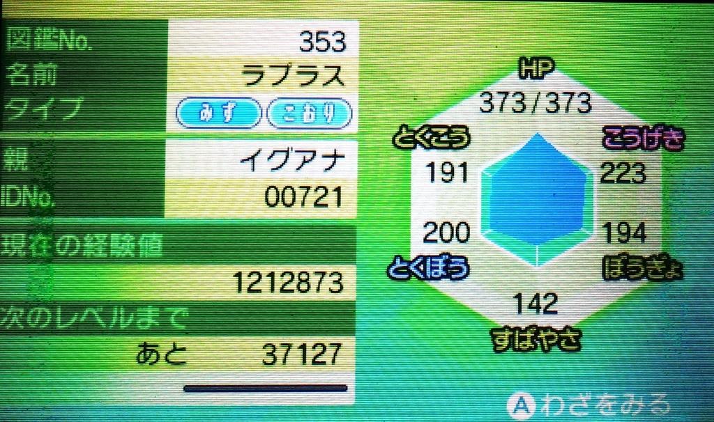 f:id:KaniKeiji:20181013215653j:plain