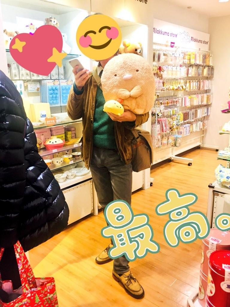 f:id:Kani_Heart:20171217081145j:plain