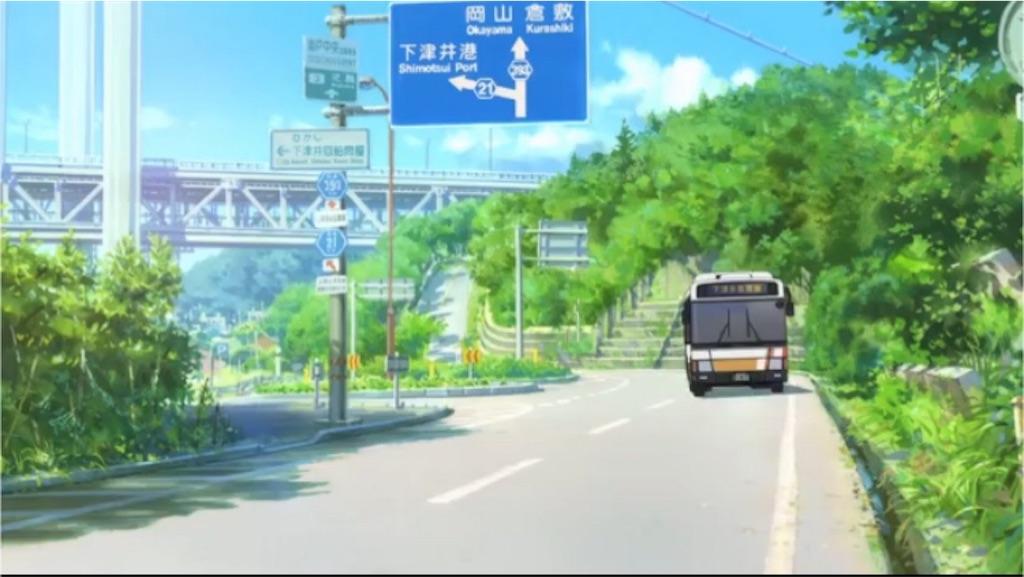 f:id:Kani_road_1011:20170310193023j:image