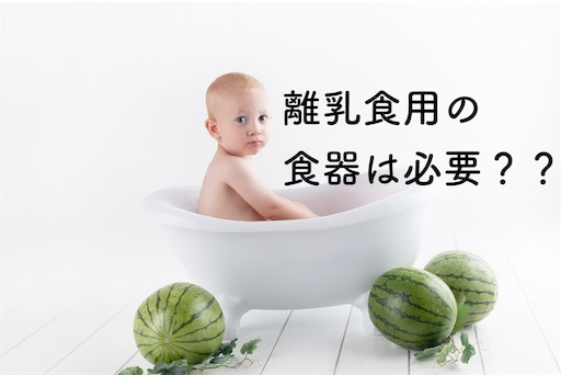f:id:Kanikani:20190904210248j:image