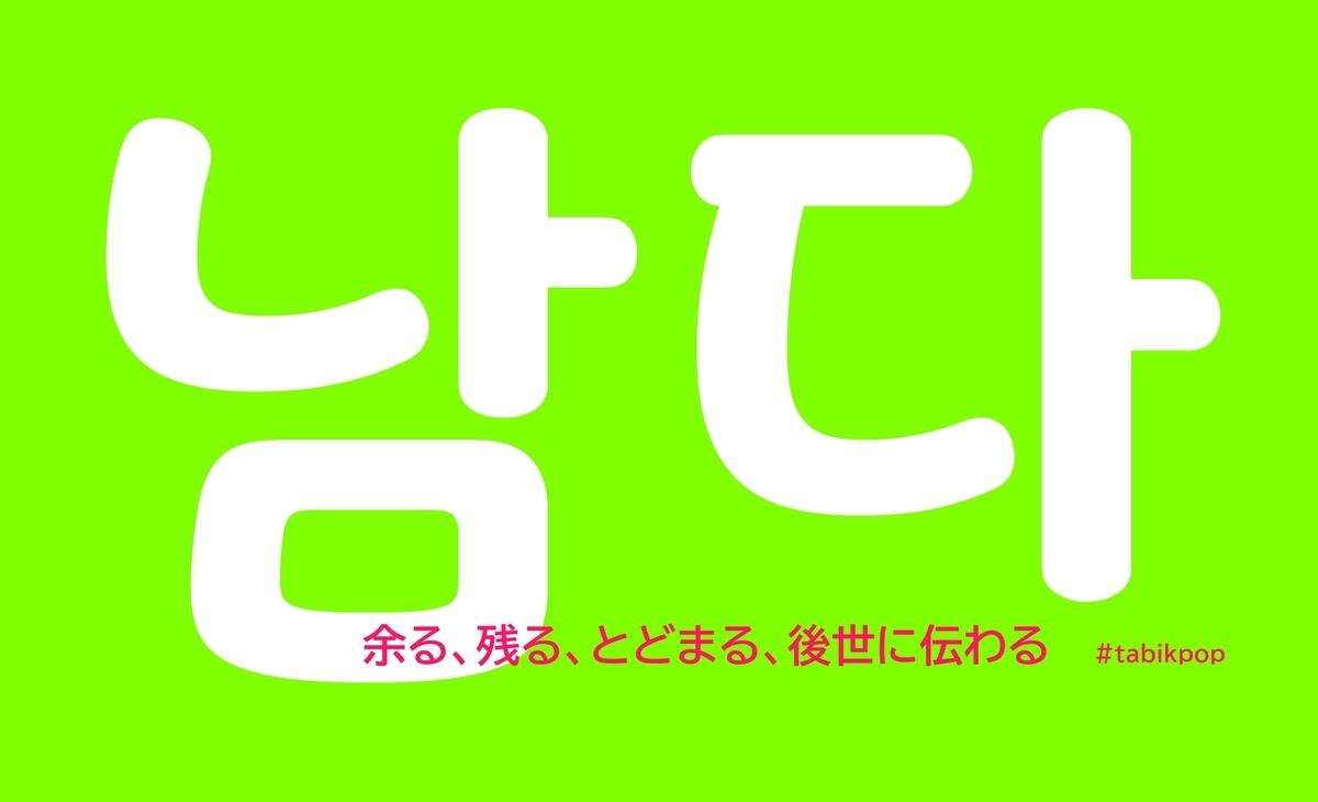 f:id:Kanna_Yuri:20200731142842j:plain