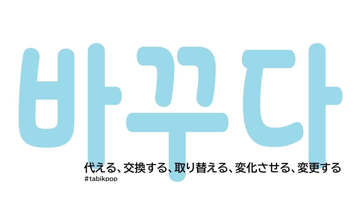 f:id:Kanna_Yuri:20210122150400j:plain
