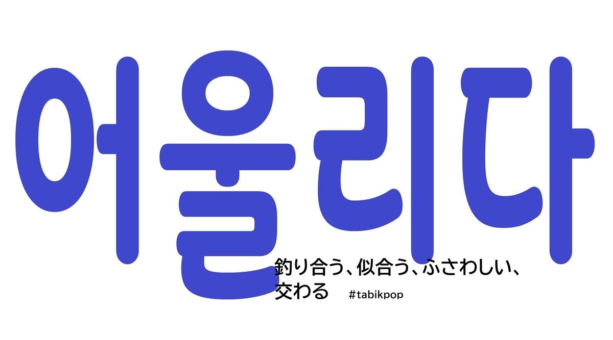 f:id:Kanna_Yuri:20210417150247j:plain