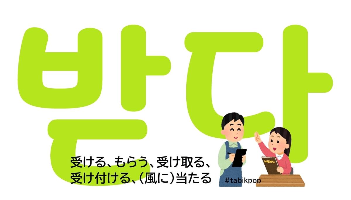 f:id:Kanna_Yuri:20210611125409j:plain