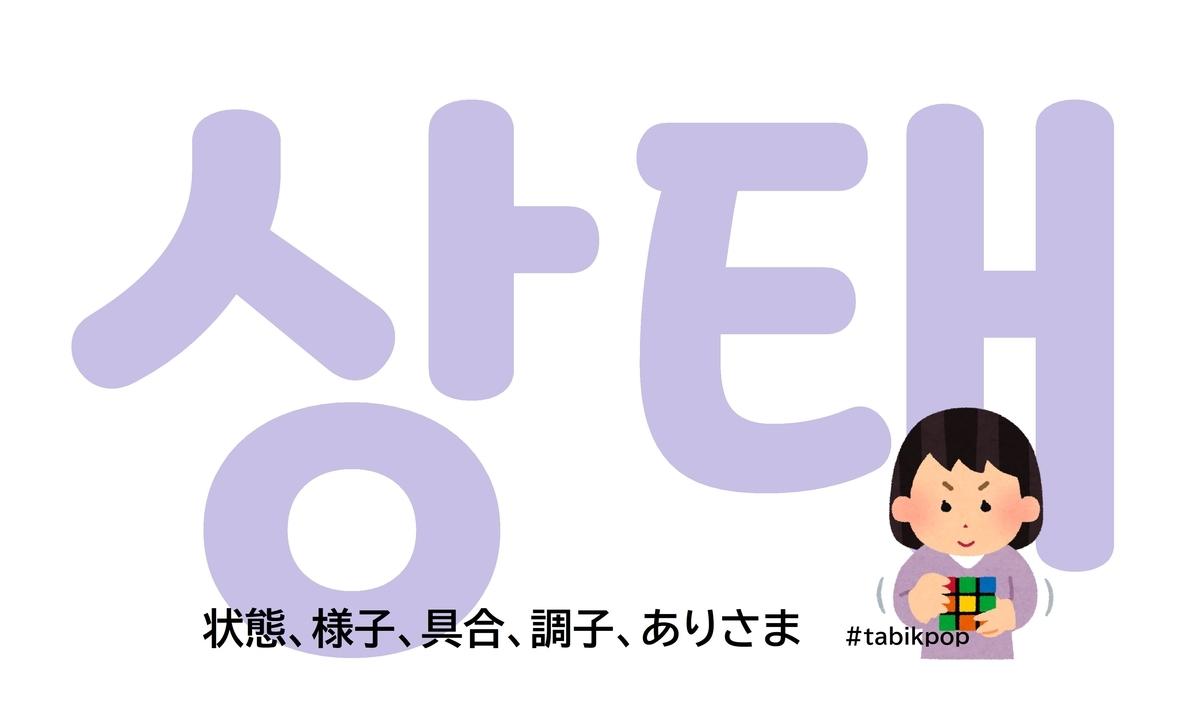 f:id:Kanna_Yuri:20210616133601j:plain