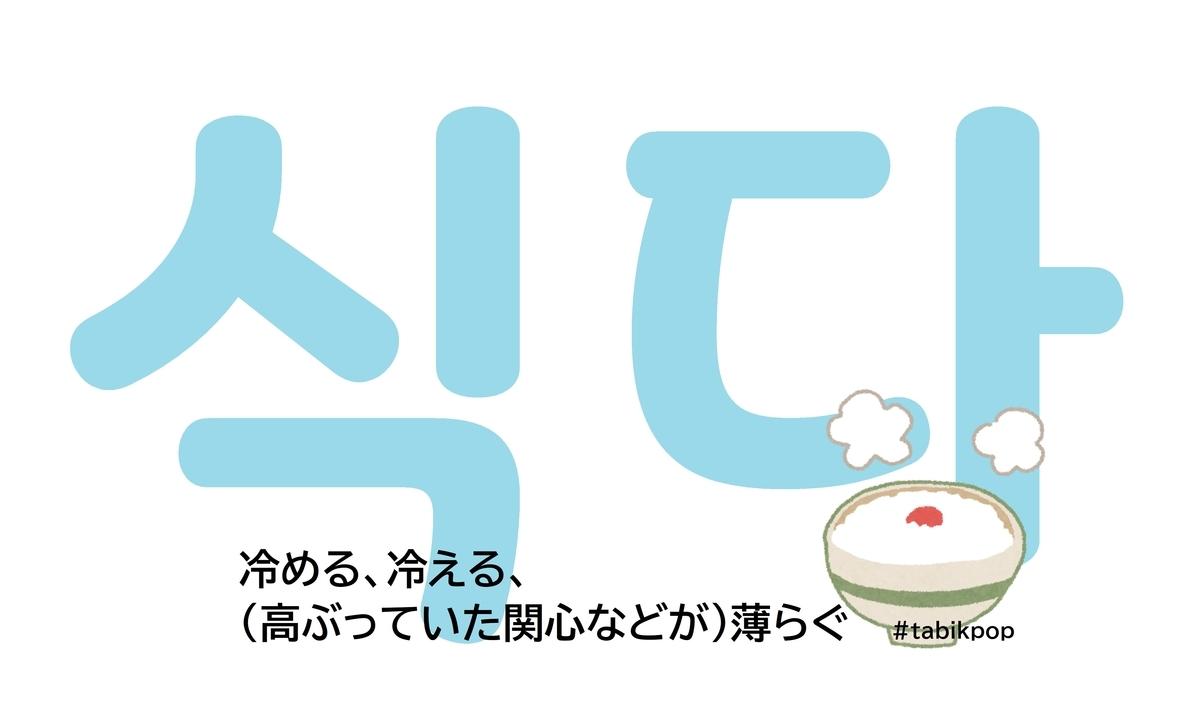 f:id:Kanna_Yuri:20210629140750j:plain
