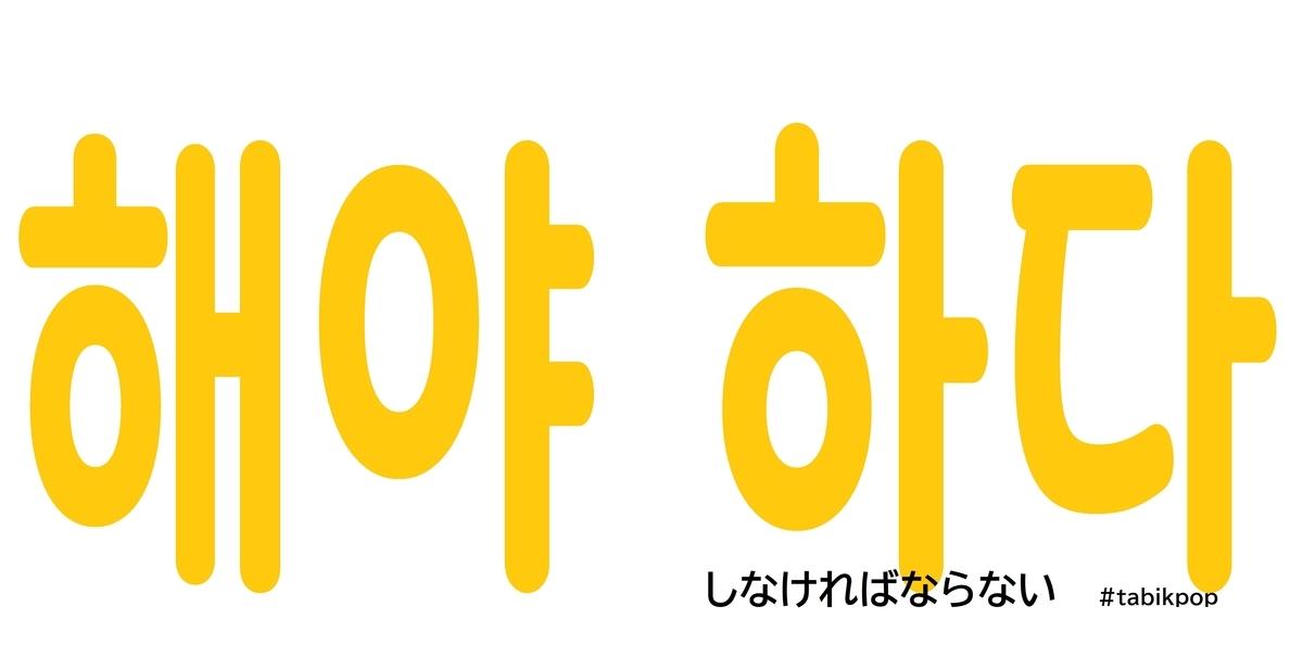 f:id:Kanna_Yuri:20210716190630j:plain