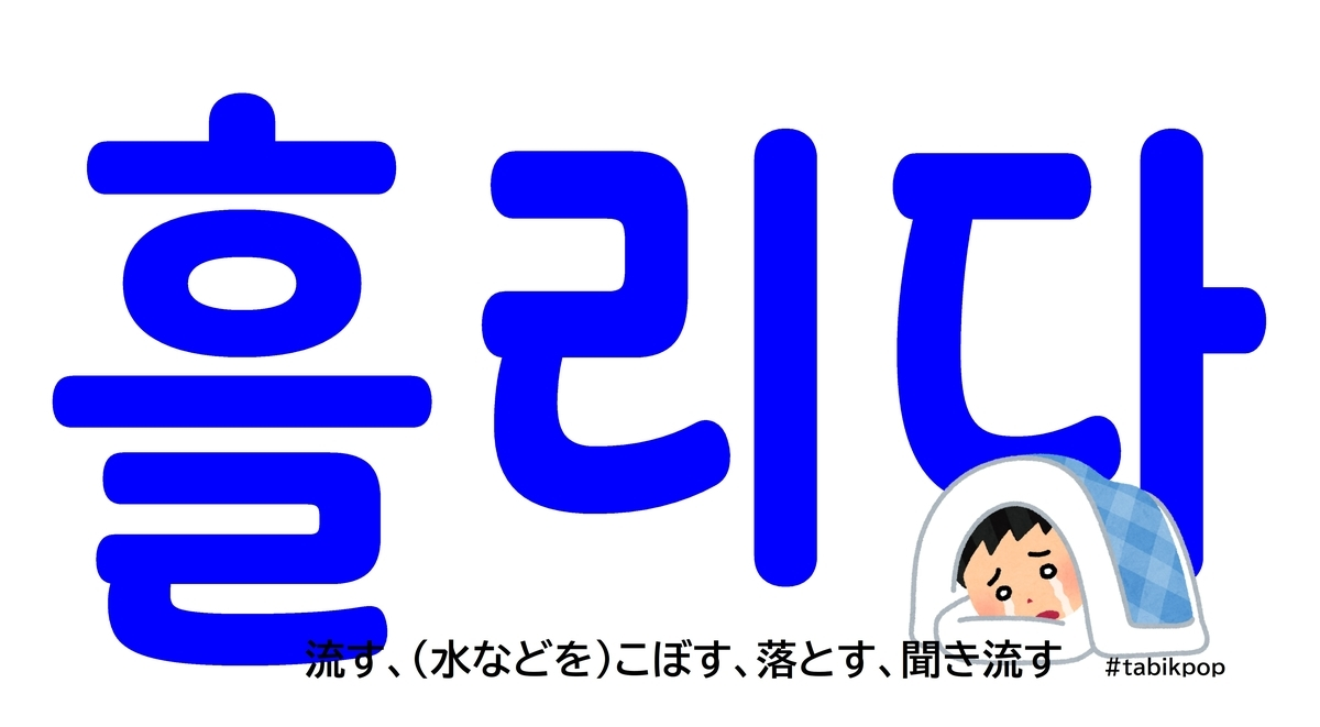 f:id:Kanna_Yuri:20210722160241j:plain