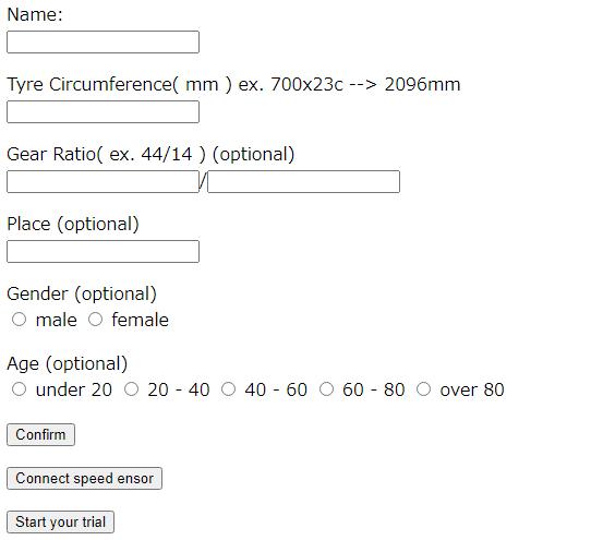 f:id:Kanreki-Ganbaru-kun:20210226143612p:plain