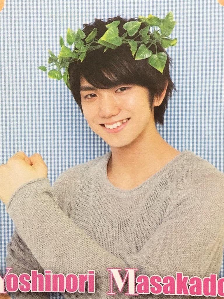 f:id:Kansai_J:20170108154456j:image