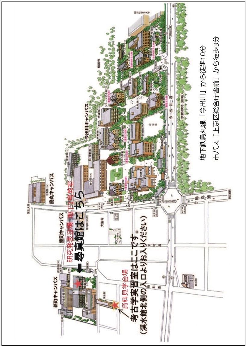 f:id:Kansai_Jomon_Cafe:20200208134229j:plain