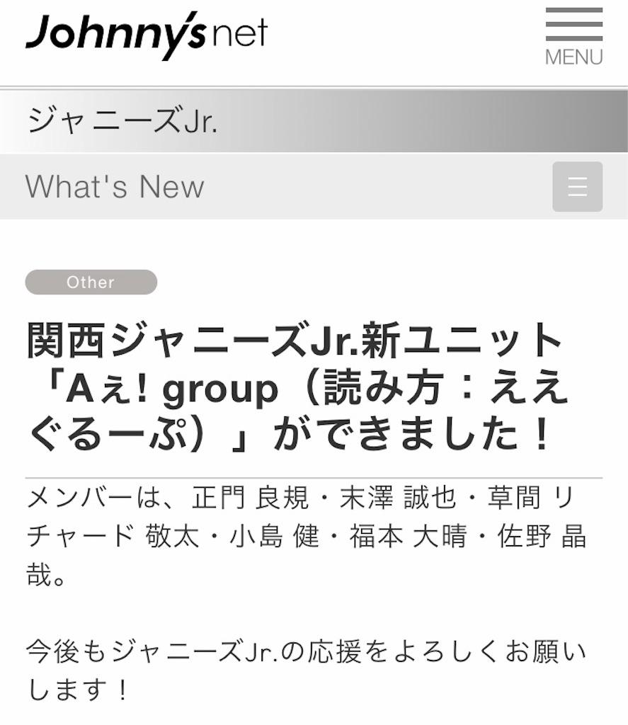 f:id:Kansai_mko:20190221185146j:image