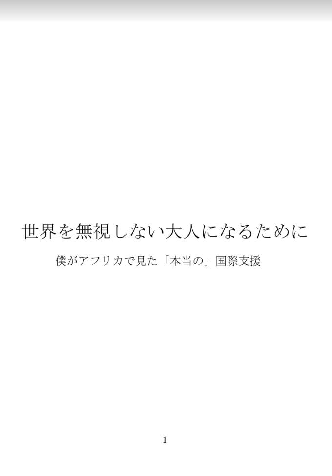f:id:KantaHara:20170713221851j:plain