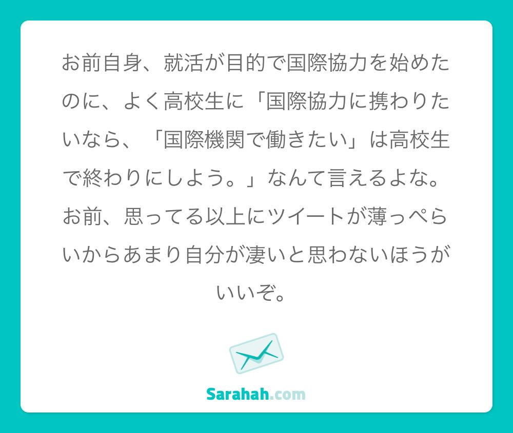 f:id:KantaHara:20171206163654j:plain