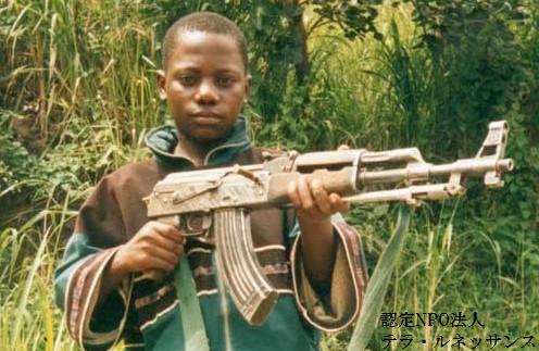 ウガンダ 内戦