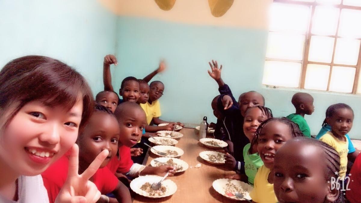 ケニア ボランティア