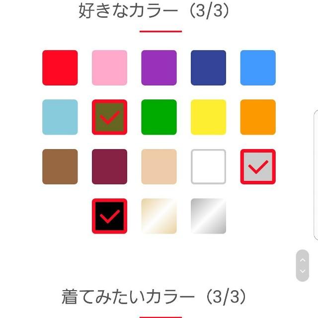 f:id:KaoRingo:20180102224434j:plain