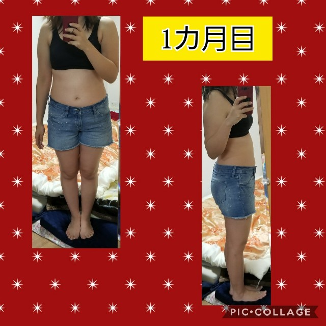f:id:KaoRingo:20180224115949j:plain