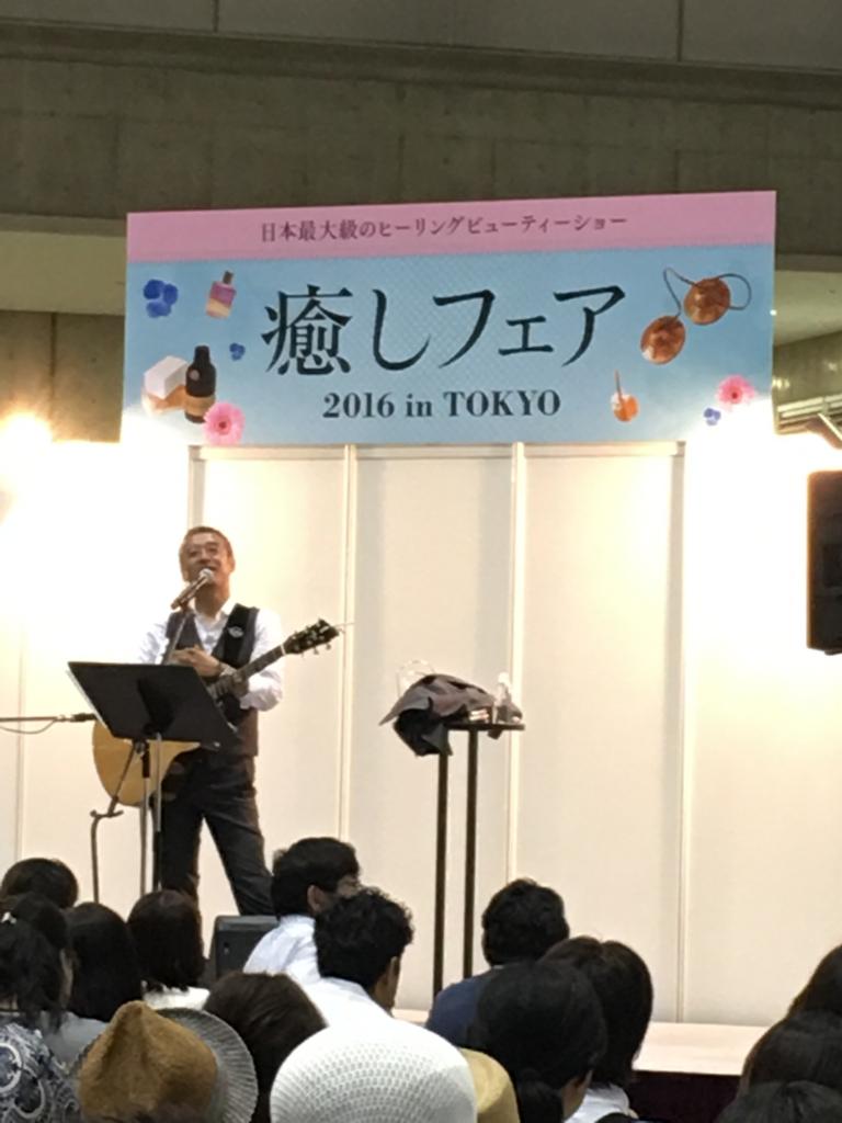 f:id:Kaori-BayStory:20160803215443j:plain