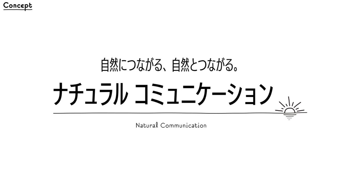 f:id:Kaoriii29s:20190807143235p:plain
