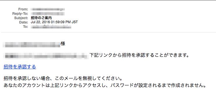 f:id:Kaorina:20160722151055p:plain