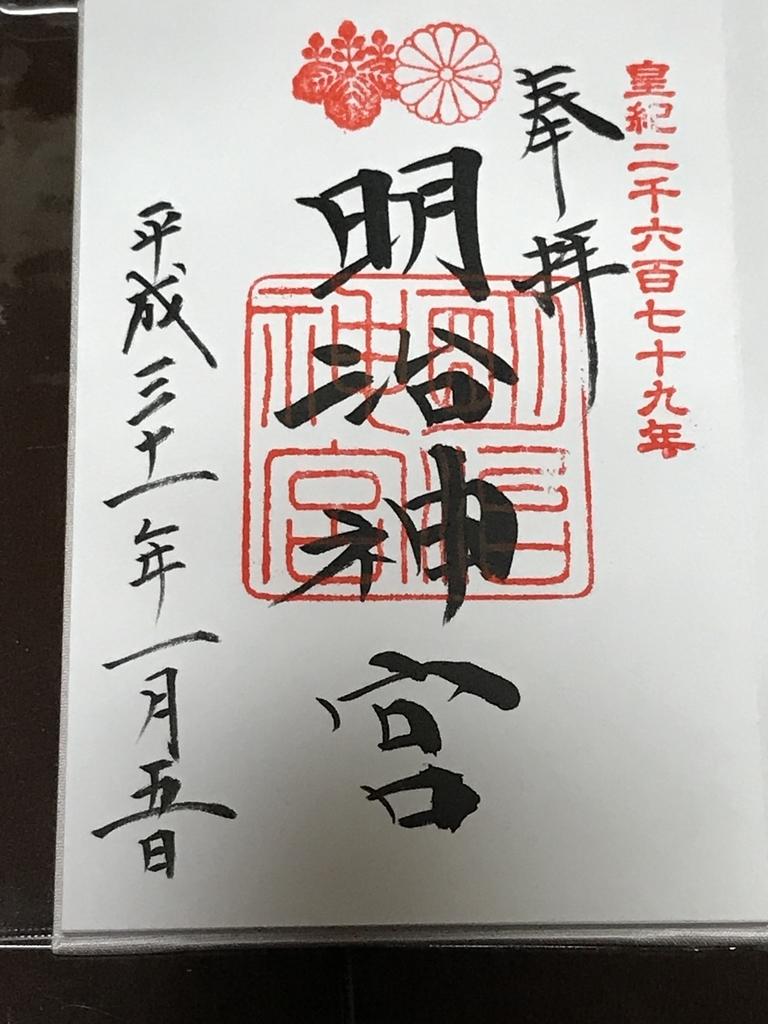 f:id:Kaoriok:20190116152604j:plain