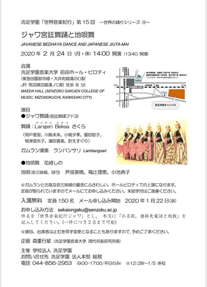f:id:Kaoriok:20200821112202j:plain