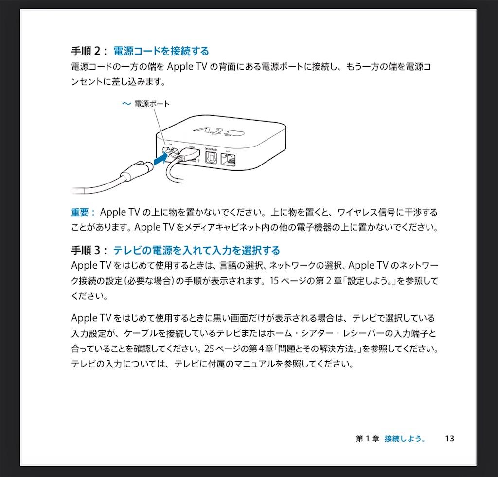 f:id:KaradaKokoro:20201212031317j:image