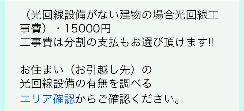 f:id:KaradaKokoro:20201212134931j:image