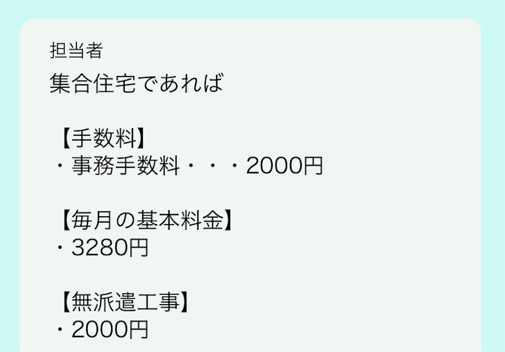 f:id:KaradaKokoro:20201212134936j:image