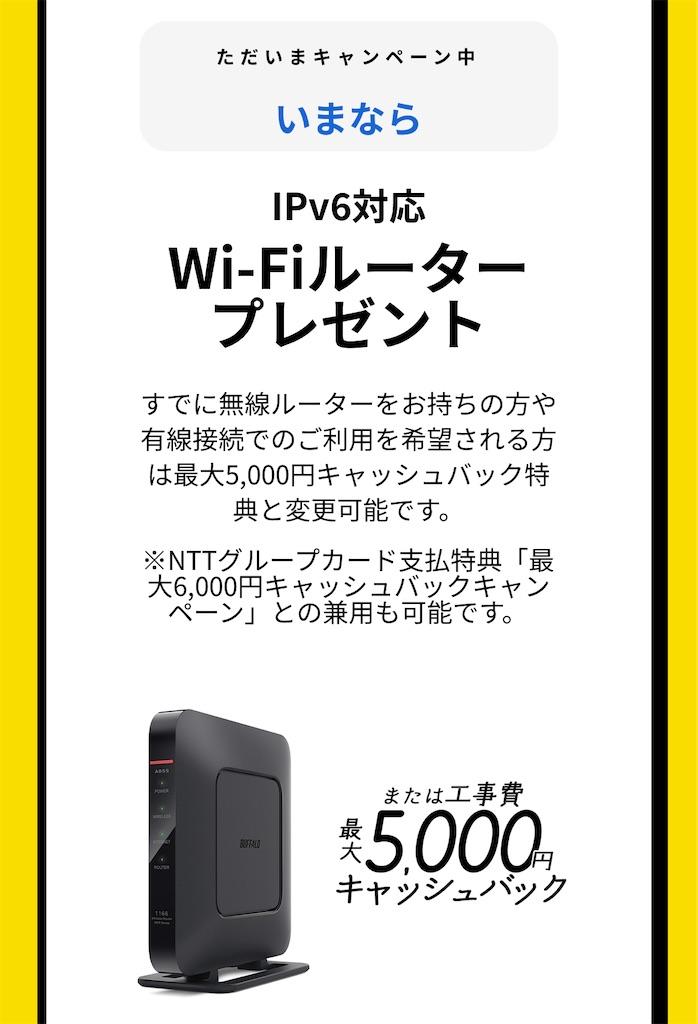 f:id:KaradaKokoro:20201212134940j:image