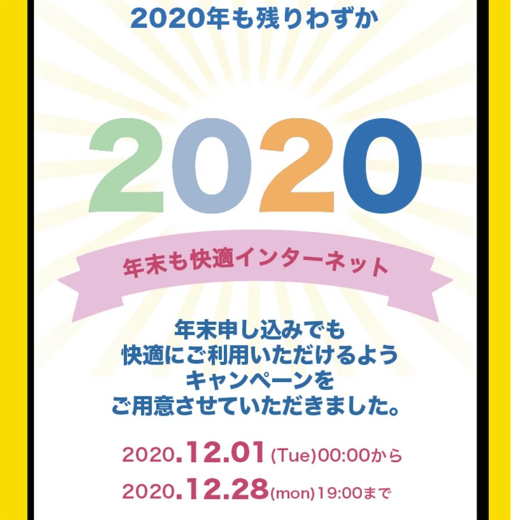 f:id:KaradaKokoro:20201212134948j:image
