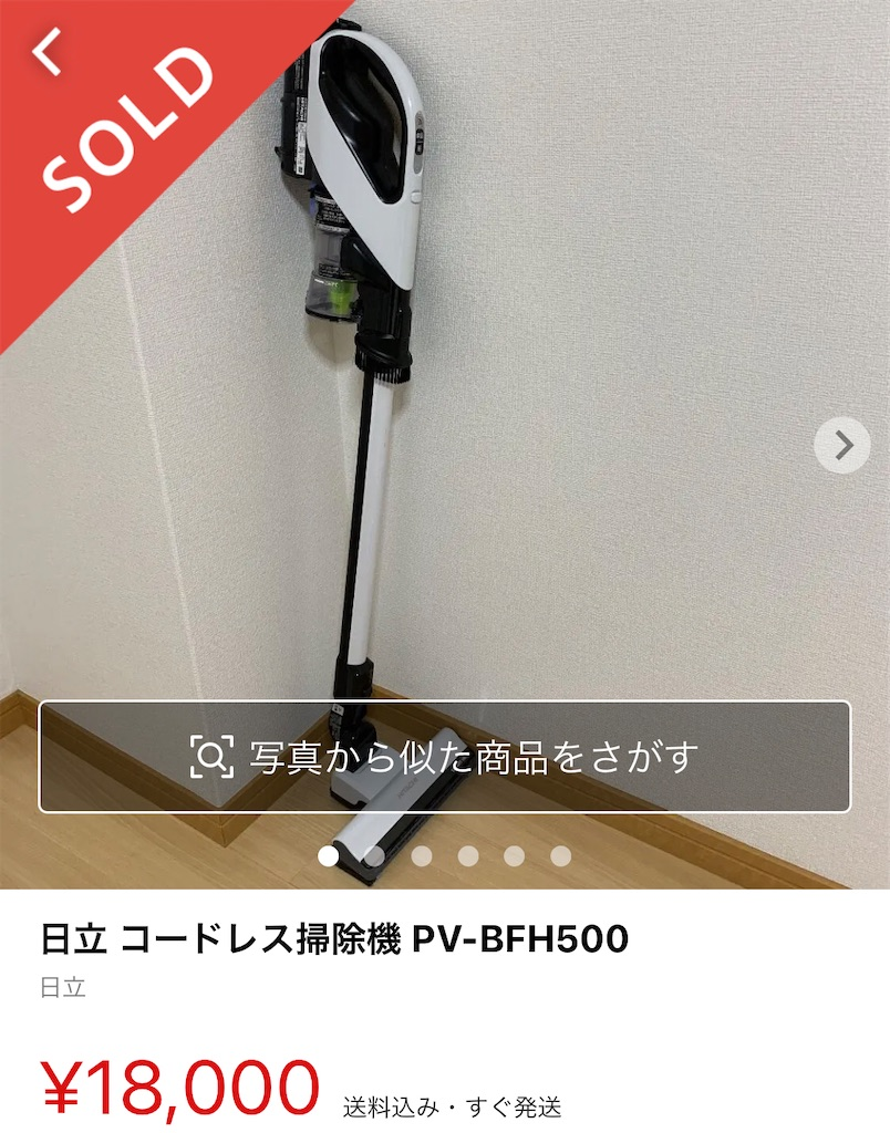 f:id:KaradaKokoro:20201212172826j:image