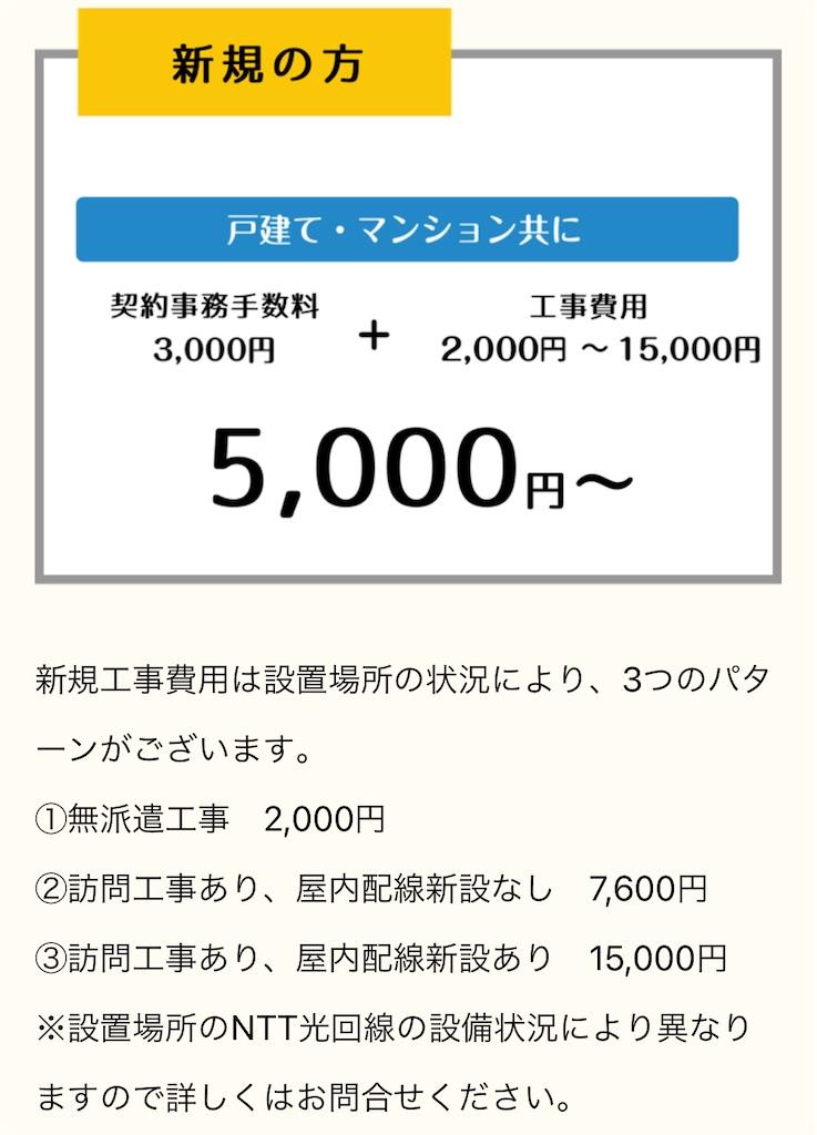 f:id:KaradaKokoro:20201217195545j:image