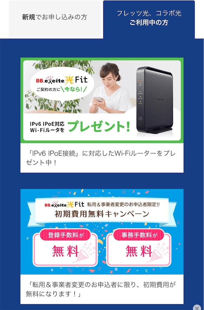 f:id:KaradaKokoro:20201217215450j:image