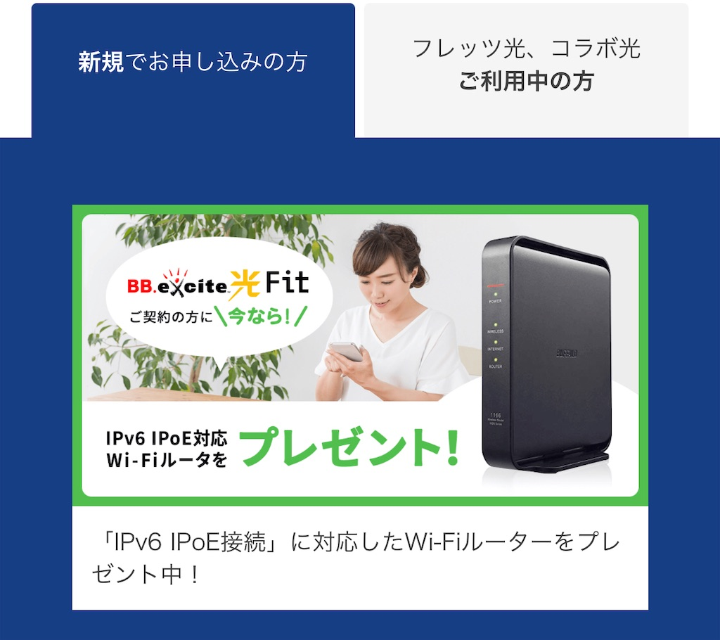 f:id:KaradaKokoro:20201217215827j:image