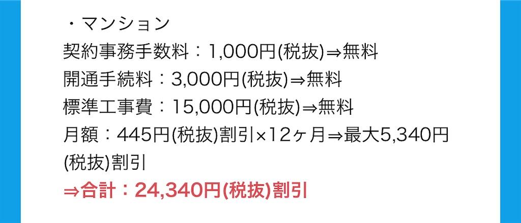 f:id:KaradaKokoro:20201217222743j:image
