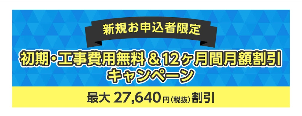 f:id:KaradaKokoro:20201217222750j:image
