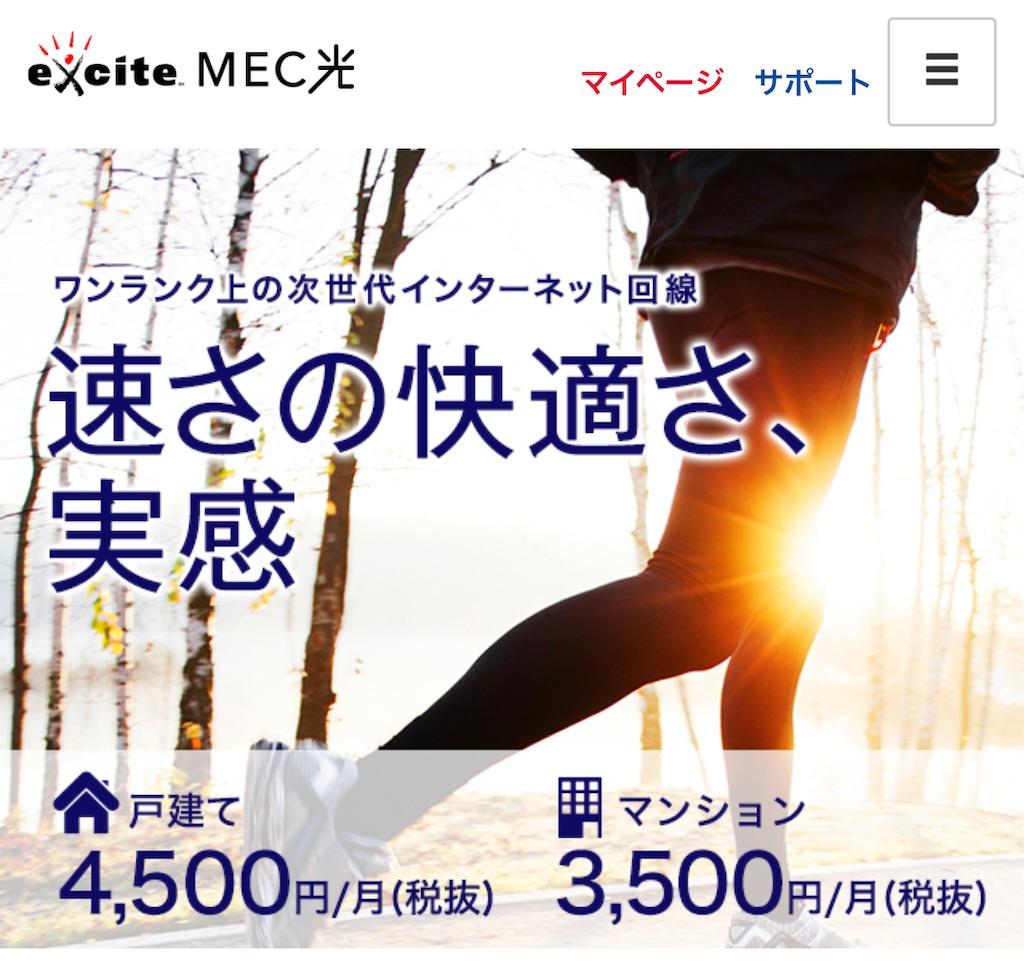 f:id:KaradaKokoro:20201217222801j:image